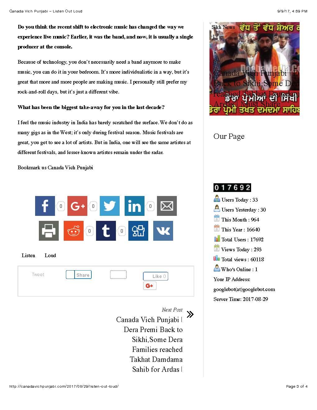 Canadavichpunjabi - Aug '17 Page 3