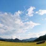 Ziro Valley, Arunachal